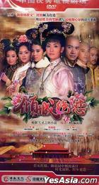 Qing Cheng Jue Lian (H-DVD) (End) (China Version)