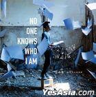 沒人知道我是誰 - 元冠