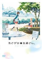 Asagao to Kase-san (DVD)  (Japan Version)