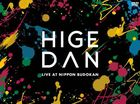Official HIGE DANdism one-man tour 2019 @ Nippon Budokan [DVD] (Japan Version)