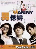 Manny (DVD) (End) (Multi-audio) (English Subtitled) (tvN Drama) (Singapore Version)