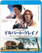 What's Eating Gilbert Grape (Blu-ray) (Special Priced Edition) (Japan Version)