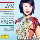 Yuja Wang - Simon Bolivar Symphony Orchestra Of Venezuela - Gustavo Dudamel (China Version)