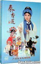 Qin Xiang Lian (DVD) (China Version)
