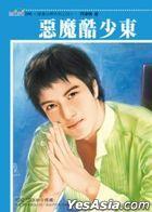 Mini Xiao Xiao Shuo 246 -  Ying Han Chu Xia Xi Lie Zhi Si : E Mo Ku Shao Dong