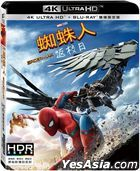 Spider-Man: Homecoming (2017) (4K Ultra HD + Blu-ray) (2-Disc Edition) (Taiwan Version)