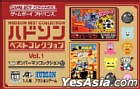 Hudson Best Collection Vol.1 Bomberman Collection (日本版)