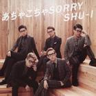 Achakocha SORRY (Jacket C)(Japan Version)