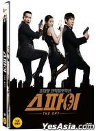The Spy: Undercover Operation (DVD) (Korea Version)