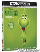 The Grinch (2018) (4K Ultra HD + Blu-ray) (Taiwan Version)