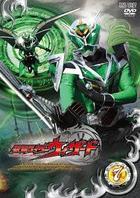 Kamen Rider Wizard Vol.7 (DVD)(日本版)