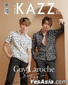 KAZZ Vol. 174 - Boun-Prem (Cover B)