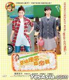 惡搞便當反「激」戰 (2019) (DVD) (香港版)