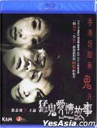 Hong Kong Ghost Stories (2011) (Blu-ray) (Hong Kong Version)