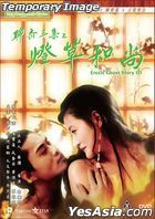 Erotic Ghost Story III  (1992) (Blu-ray) (Hong Kong Version)