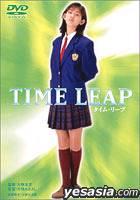 TIME LEAP (Japan Version)