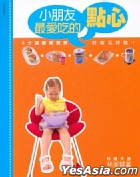 Xiao Peng You Zui Ai Chi De Dian Xin - 5 Fen Zhong Jian Dan Chu Fang , Hao Zuo You Hao Chi !
