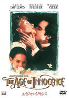 THE AGE OF INNOCENCE (Japan Version)