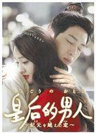 Love Through a Millennium (DVD) (Box 2) (Japan Version)