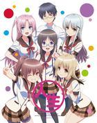 Jinsei Sodan TV Animation Jinsei Vol.7 (Blu-ray+CD) (Japan Version)