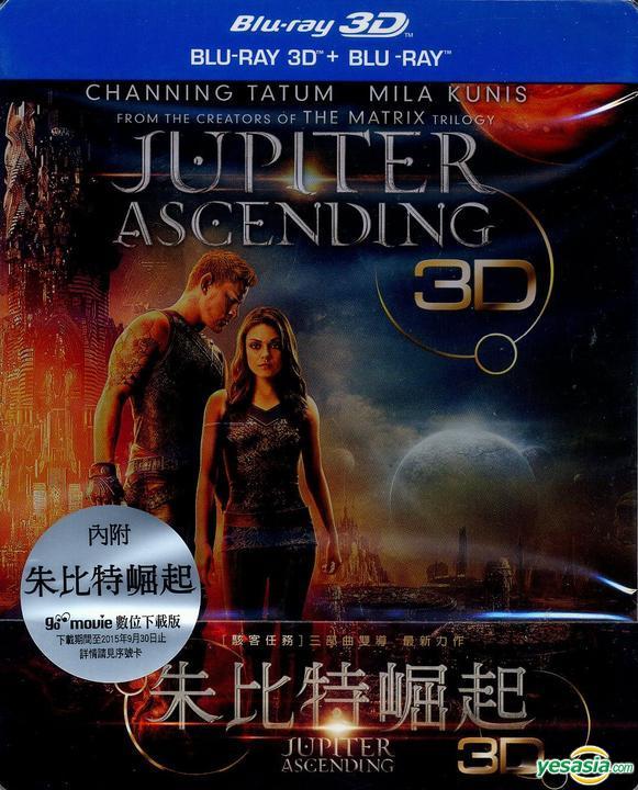 Yesasia Image Gallery Jupiter Ascending 2015 Blu Ray 3d 2d 2 Disc Steel Case Taiwan Version