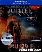 Jupiter Ascending (2015) (Blu-ray) (3D + 2D 2-Disc Steel Case) (Taiwan Version)