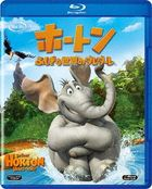 Horton Hears A Who!  (Blu-ray) (Special Priced Edition) (Japan Version)