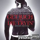 Get Rich Or Die Tryin' O.S.T (Korean Version)