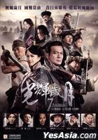 7 Assassins (2013) (DVD) (Hong Kong Version)