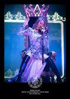 KODA KUMI 20th ANNIVERSARY TOUR 2020 MY NAME IS ... (Japan Version)
