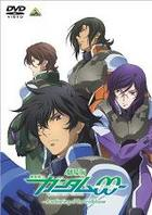 Mobile Suit Gundam 00 - Theatrical Edition: A wakening of the Trailblazer (DVD) (Japan Version)