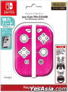 Nintendo Switch Joy-Con TPU COVER (Pink) (Japan Version)