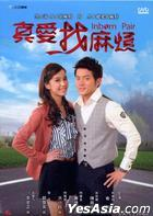 Inborn Pair (DVD) (End) (Taiwan Version)