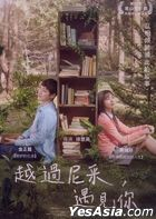 Overman (2015) (DVD) (English Subtitled) (Taiwan Version)