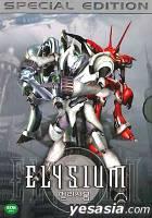 Elysium S.E