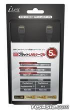 PS4 フラットLANケーブル (5m) (日本版)
