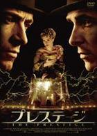 The Prestige Collector's Edition (DVD) (Japan Version)