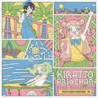 Kiratto Puri Chan Song Collection from OCEAN MERMAID DX (ALBUM+DVD) (Japan Version)