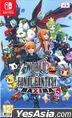 WORLD OF FINAL FANTASY MAXIMA (Asian English / Chinese / Japanese Version)