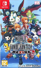 WORLD OF FINAL FANTASY MAXIMA (亞洲中英日文版)