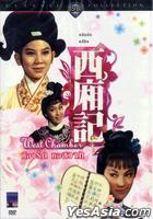 West Chamber (1965) (DVD) (Thailand Version)