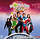 Sky High (DVD) (Hong Kong Version)