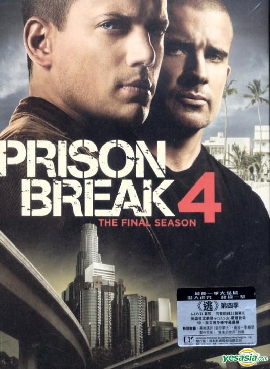 Yesasia Prison Break Dvd The Final Season 4 Hong Kong Version Dvd Dominic Purcell Wentworth Miller Deltamac Hk Western World Tv Series Dramas Free Shipping