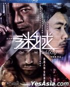 Wild City (2015) (Blu-ray) (Hong Kong Version)