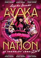 AYAKA-NATION 2016 in Yokohama Arena LIVE DVD (Japan Version)