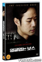 Unalterable (DVD) (Korea version)