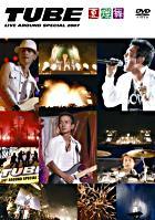 TUBE Live Around Special 2007 Natsu Zanmai (Japan Version)