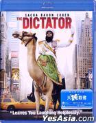 The Dictator (2012) (Blu-ray) (Hong Kong Version)
