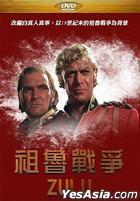 Zulu (1964) (DVD) (Taiwan Version)