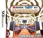 MARUHAN Pachinko & Pachi-Slot Hisshou Guide (Japan Version)